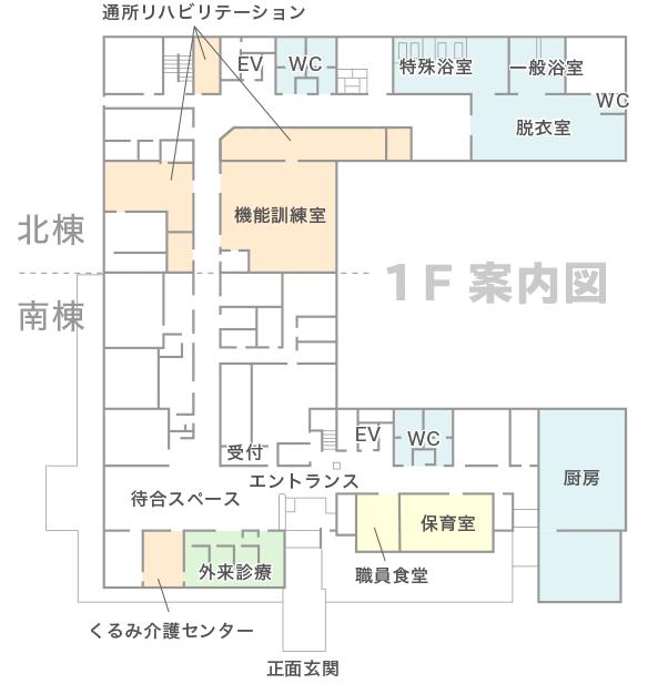 1F案内図