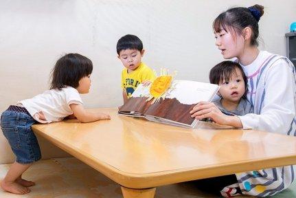 24時間院内託児所 森のこびと保育室